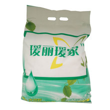 Low density blue effective washing powder laundry detergent
