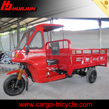 HUJU 150cc sale of economic 3wheel motorcycles