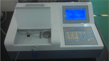 blood test laboratory equipment / biochemical analyzer reagent