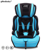 Good quality baby car seat cover ,Classical baby car seat