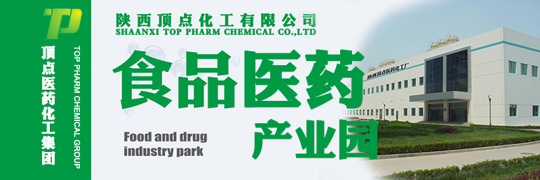 High quality Cellulose microcrystalline manufacturer /AVICEL PH 101(R) CAS No.:9004-34-6