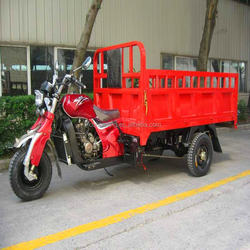 200cc motorized large tricycle in india 3 wheel motorcycle