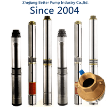 QJP submersible pump price in india