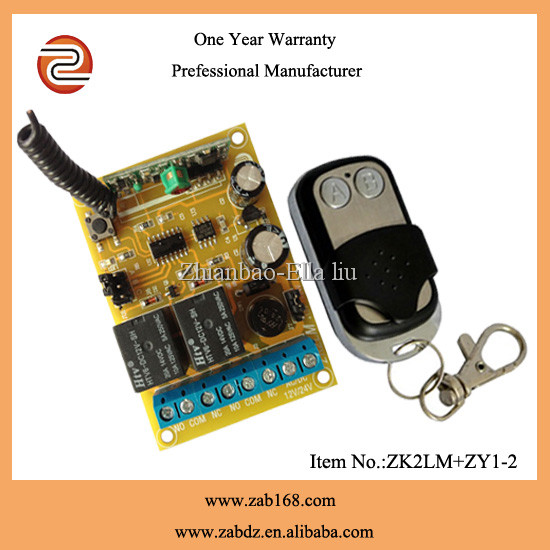 Wireless Digital remote control relay switch With Many-to Many Control(ZK2+LMZY1-2)