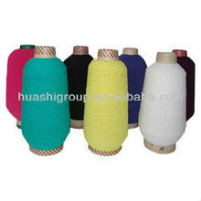 latex rubber elastic thread for knitting