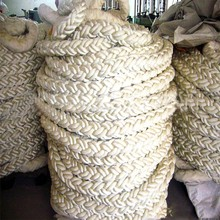 Top Sale Wear-Resistant 4 Strand Rope