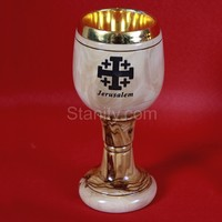 Engraved Communion Cup Made in Bethlehem 18 cm