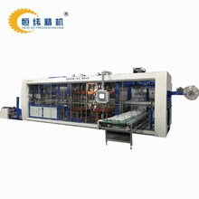 Low energy consumption full automatic plastic thermoforming machine for egg tray