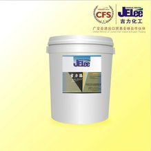 WA-128A Hydroxyl Acrylic Emulsion two components for flooring paint wood coating exterior wall paint