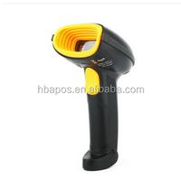 Bluetooth Wireless waterproof Portable Laser Barcode Scanner Bar Code Scan Reader