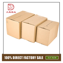 Made in China custom printed disposable foldable corrugated box for grapes packing