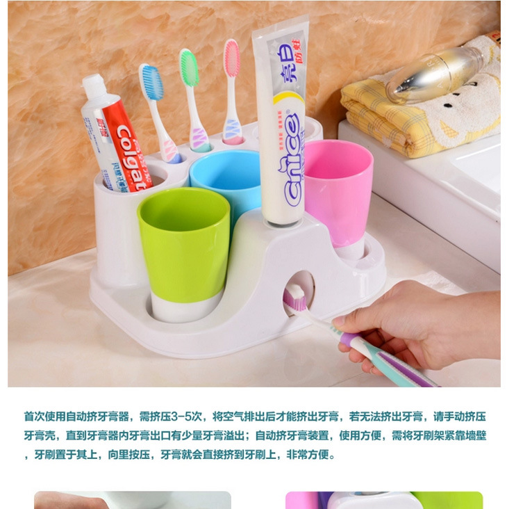 N167 Automatic Toothpaste Dispenser +Toothbrush Holder Bathroom Set Wall Mount Rack Bath set