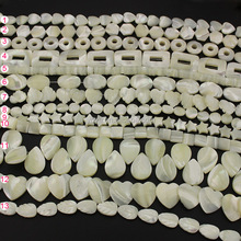 SP4148 Wholesale white mother of pearl MOP shell beads