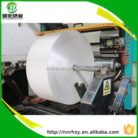Wood pulp single pe paper cup raw material