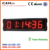 digital electronic large led timer clock