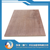 High Quality Keuring 28Mm Container Flooring Plywood