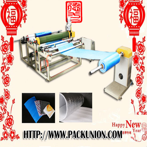 CE approved thermal film laminating machine