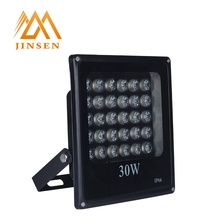 30W ip65 2 years warranty stainless steel led flood light