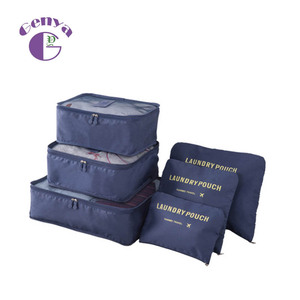 Genya travel luggage clothes moving bag storage bag luggage organizer pouch 6 pcs/set