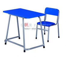 Kids Single Desk and Chair ,Kids Cheap Simple Desk and Chair