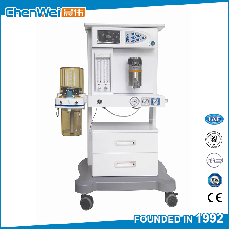 China supplier hospital movable 7 inch screen anesthesia machine with ventilator CWM-201A