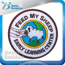 Sheep Embroidery Logo Patch