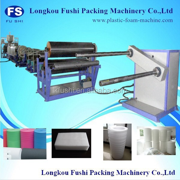 plastic mat making machine/pe foam sheet production line/polyethylene film production line