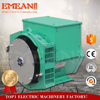 Factory price single phase/three phase brushless jcb alternator with CE ISO