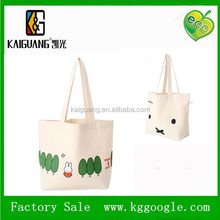 2014 Mk designer packaging bags tote yiwu china supplier Mifffy
