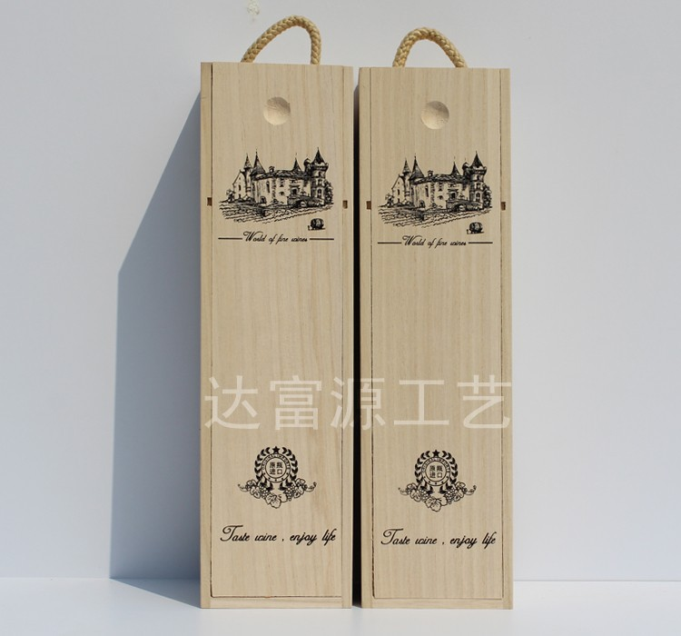 Wholesale 750ml wooden <strong>wine</strong> box