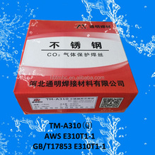 Stainless Steel Flux Cored Welding Wire, gas shielding wire, AWS E310T1-1