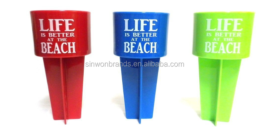 Beach Cup / Beverage / Mobile / Drink holder