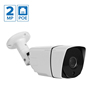 /product-detail/china-supplier-1920-1080-top-full-function-outdoor-security-camera-1080p-bullet-wireless-poe-wifi-ip-camera-60745770666.html