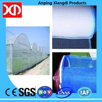 100 Fresh Material HDPE Plastic Insect