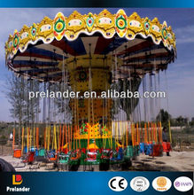 2015 360 degree swing rides electric adult theme park game Flying Chair for sale