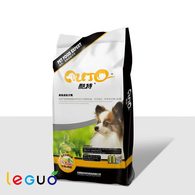 Wholesale high quality cheap 20kg packaging dog food bag