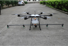 GPS Intelligent aviation plant protection machine 10L agricultural Drone sprayer UAV aircraft