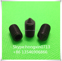 Hexagon socket set screw with Allen key