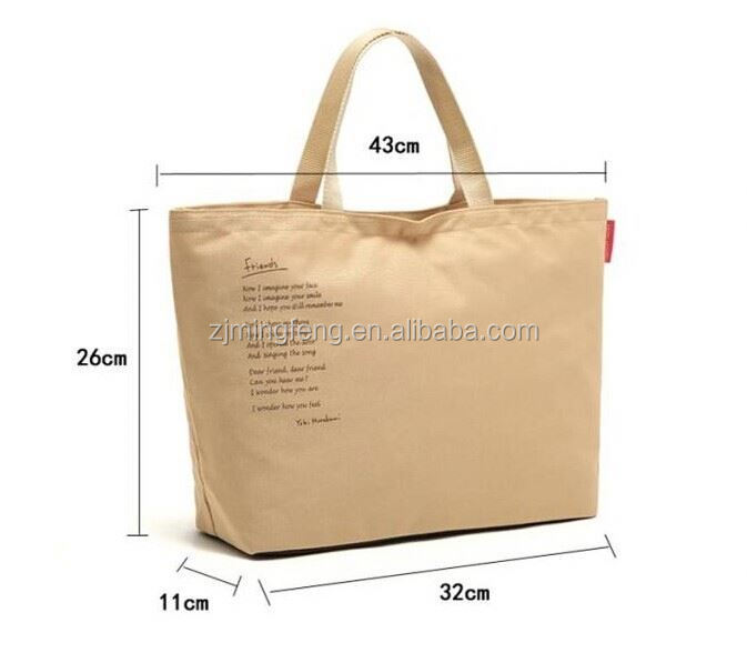 ployster bag/ trading pin bags/ polyester fancy foldable bag with long dual shoulder straps