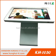 Landscape Full HD LCD Advertisement Player / Digital Information Display