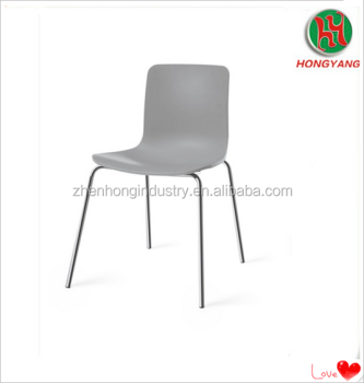 Simple Style Gray Plastic Seat and Plated Shelf Lounge Chair Chair