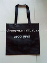 Eco-friendly shopping bag(SB-0041)