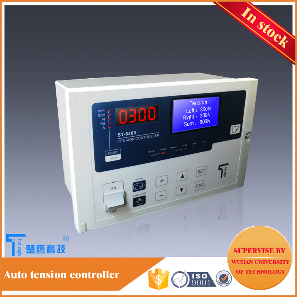 Offset printing machine PID calculation taper control automatic tension controller