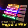 2018 New Design Assorted Colours Cheering Glow Stick For Party and Concert