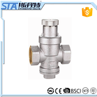 ART.5068 New design brass adjustable relief pressure reducing valve in HVAC Systems parts of China