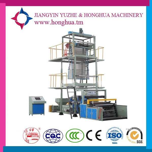 PE Plastic Processed and New Condition Film Blowing Machine for big shopping bags