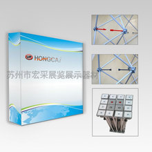 Hot Selling Trade Show magic tape Pop Up Stand