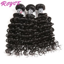 8a Grade Brazilian Deep Wave Hair Extensions, deep wave brazilian virgin hair