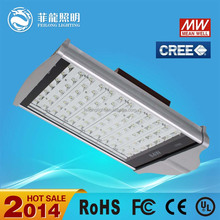 Energy saving IP65 waterproof new product high quality street light 84w solar led