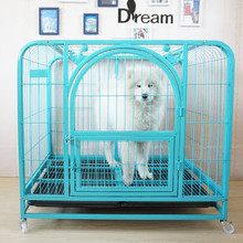 chinese supplier dog cage comfortable colored dog crates